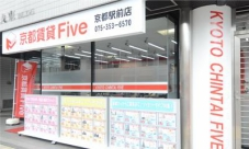 株式会社京都賃貸Five  京都駅前店