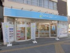 ハウスコム株式会社 前橋店
