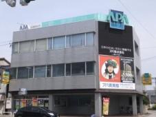 アパ株式会社 富山支店