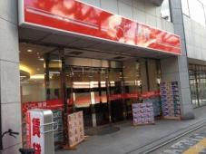 賃貸大阪株式会社 江坂店