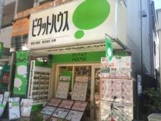 株式会社住都 ピタットハウス阪急三国店