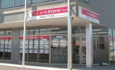 株式会社アジア住販 研究学園店