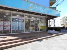 ハウスコム株式会社 勝川店