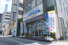 ハウスコム株式会社 小山店