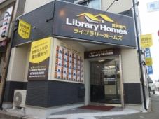株式会社Library Homes 本店