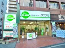 株式会社アシスト 賃貸のクラスモ緑地公園店