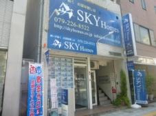 株式会社Sky Homes 本店