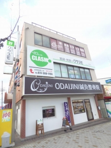 クラスモ金剛駅前店 (株式会社グッドリビング)