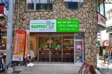 株式会社abir 六甲道店