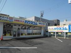 ハウスコム株式会社 上小田井店