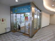 ハウスコム株式会社 秦野店