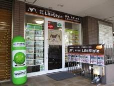 株式会社Life Style 三宮本店