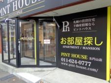 株式会社ピントハウス 北円山店