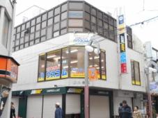 ハウスコム株式会社 祖師ヶ谷大蔵店