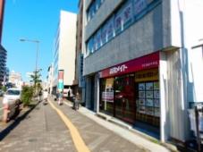 株式会社賃貸コンサルティング 賃貸メイトFC桑名中央店