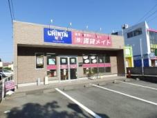 株式会社賃貸コンサルティング 賃貸メイトFC白子駅前店