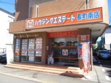 株式会社ハウジングエステート 長町南店