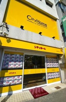 株式会社シティホーム 高松駅前センター