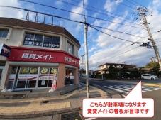 株式会社 賃貸メイト 亀山駅前店