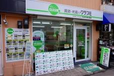 株式会社住建 FCクラスモ阪急高槻店