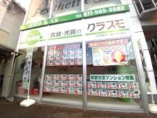 Astn株式会社 クラスモ草津駅前店