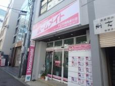 株式会社三設計企画 ホームメイト天神西通り店