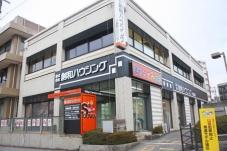 株式会社創和ハウジング 大橋本店
