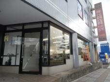株式会社賃貸住宅センター 高松店