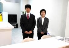 広島a不動産 株式会社アメニティパートナーズ 本店