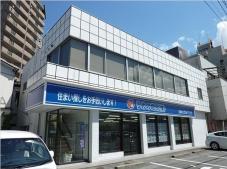 うめの地所株式会社 本店