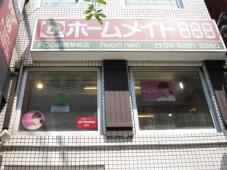 株式会社ネクサスコーポレーション ホームメイトFC心斎橋駅前店