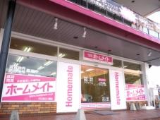 エム・ハウス合同会社 ホームメイトFC近江八幡店