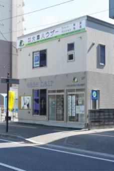 株式会社 北章ハウザー 白石店