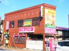 ホームメイトFC花小金井店 本店