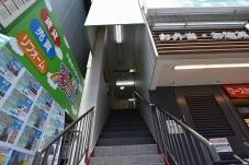 株式会社Grandeur 家コレ今福鶴見店
