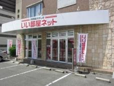 大東建託株式会社 新倉敷駅前店