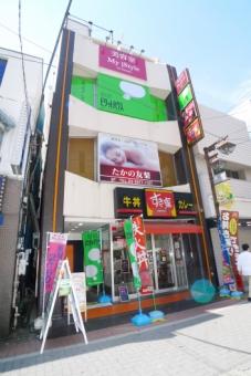 アイルホーム株式会社 ピタットハウス成増店