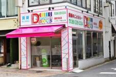 TRANSCENDER株式会社 DOORS表町店