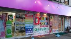 TRANSCENDER株式会社 Doors岡山駅西口店