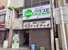 株式会社アシスト 賃貸のクラスモ 江坂店
