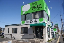 河内土地建物株式会社 宇都宮東店