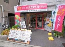 株式会社 西郷不動産 ハウスメイトネットワーク天神店