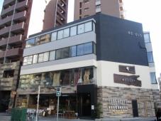 ネイチャー株式会社 ルーストサーチ北花田店