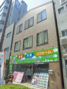 株式会社Grandeur 家コレ福島店