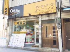 センチュリー21エヌプライズ野田阪神店 (エヌプライズ株式会社野田阪神店)