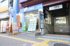 株式会社アイネット 西新店
