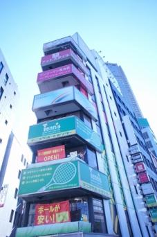 株式会社アットスタイル アットスタイル渋谷店
