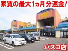 アパマート 江尻イオン店(旧ジャスコ)   ㈲イワクラjp