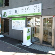 株式会社北章ハウザー 平岸店