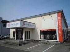 株式会社リビングギャラリー 新潟西店